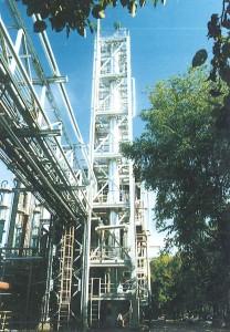 Kolumny destylacyjne instalacji cykloheksanonu