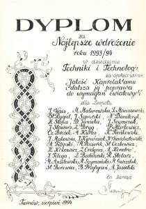 Dyplom na najlepsze wdrożenie 1994